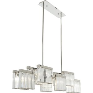 Nickel Ceiling Lights - Catch a glimpse of the most recent nickel ceiling lights in this roundup of the latest indoor lighting for sale on Staall