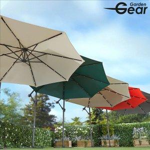 Solar Led Cantilever Parasol G3982 Plants & Seeds