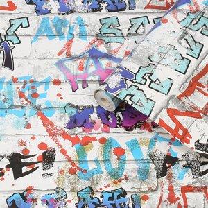 Fresco White Graffiti Smooth Wallpaper