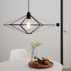 Goodhome Heyka Black Pendant Ceiling Light  (dia)610mm