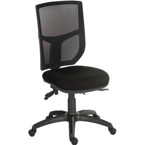 Teknik Ergo Comfort Mesh Tilting Operator Chair - Black, Black 10203437, Black
