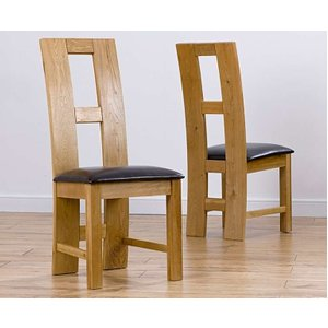 Oak Furniture Superstore Ex-display Set Of Two Louis Solid Oak And Brown Leather Dining Chairs PT93025, Ash