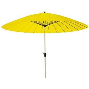 Maisons Du Monde Tilting Parasol In Aluminium And Yellow Fabric 3 X 3 M 3611871656660 , Yellow