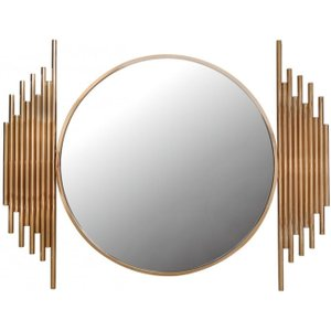 Deco Home Burgio Rose Gold Wall Mirror - 118cm X 90cm, Rose Gold