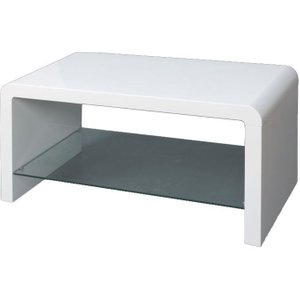 Annaghmore Clarus White Coffee Table, White