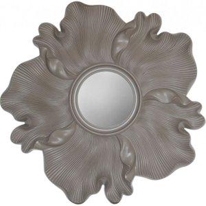 Deco Home Fermo Light Taupe Flower Sunburst Wall Mirror - 118.5cm X 6.5cm, Taupe