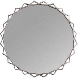 Gallery Direct Novia Round Mirror - Silver 92cm X 92cm, Silver