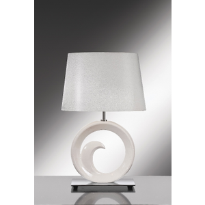 Pearl Small Table Lamp - 60w/20w Le E27 By Happy Homewares White Ha001629 Lighting