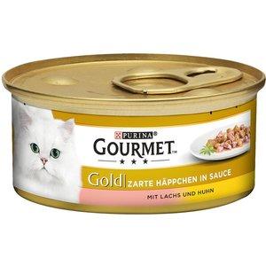 Gourmet Gold Tender Chunks 12 X 85g - Veal & Vegetables