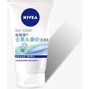 Shein Provitamin B5 Exfoliate Scrub Cleansing Foam White Sbskin13200714594 Clothing Accessories, White