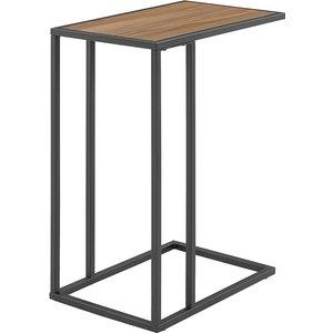 Modern End Table - Mocha Rdf20scstmo