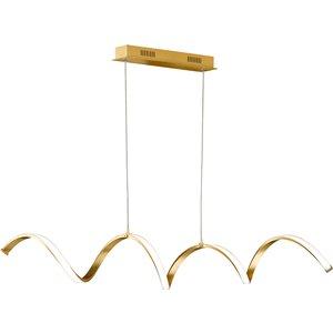 Wofi Russell Pendant Light - Gold