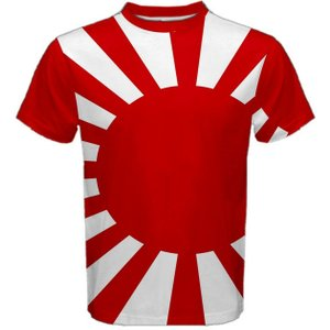 Airo Sportswear Japanese Samurai Flag Sublimated Sports Jersey P 130593 3429 Football
