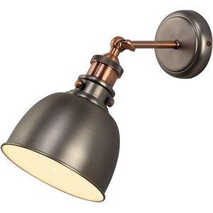 Luminosa Lighting Adjustable Dome Wall Lamp, 1 X E27, Antique Silver, Copper, White D Ti8840