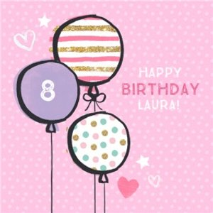 Patterned Balloons Personalised 8th Birthday Card, Square Card Size By Moonpig Lday118 Sq Sq