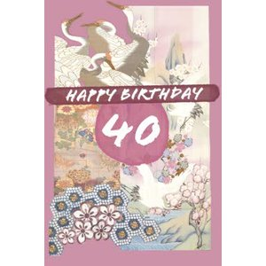 V&a Floral East Asia Pattern 40th Birthday Card, Large Size By Moonpig Vaa003 Lg