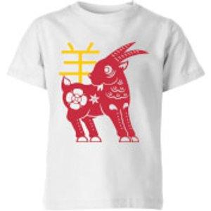 By Iwoot Chinese Zodiac Goat Kids' T-shirt - White - 11-12 Years - White Yt 26112 Ffffff Yxl, White
