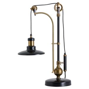 Hill Interiors 19811 Hudson Adjustable Large Table Lamp BLACK Width 31cm Height 74cm Depth 23cm Weight 2.80kg, Lighting > Table Lamps