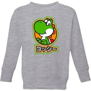 Nintendo Super Mario Yoshi Kanji Kid's Sweatshirt - Grey - 11-12 Years - Grey Ys 2745 888888 Yxl Childrens Clothing, Grey