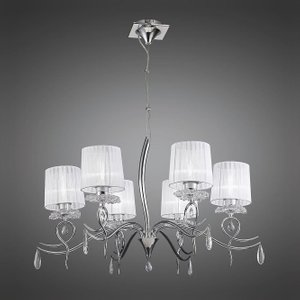 Mantra M5270 Louise 6 Light Pendant Light In Chrome With White Shades Lighting