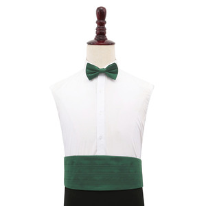 Emerald Green Plain Shantung Cummerbund