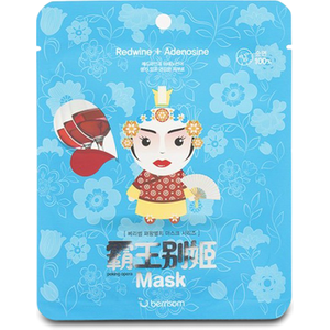 Berrisom Peking Opera Mask Series Queen 25ml