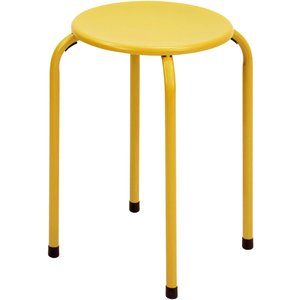 None Metal Stool - Ochre Chairs