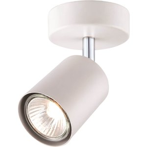 None Thorpe Single White Spotlight Lighting, White
