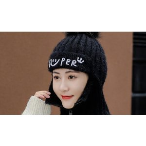Domosecret 2-in-1 Pom Pom Hat With Face Cover - 6 Colours Clothing Accessories