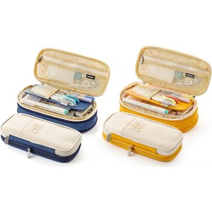 J Star Uk Large Capacity Pencil Case - 2 Colours Home Accessories