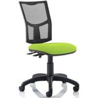 Lunar 2 Lever Mesh Back Operator Chair (no Arms), Myrrh Green Kcup1002 Eco, Myrrh Green
