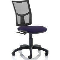 Lunar 2 Lever Mesh Back Operator Chair (no Arms), Tansy Purple Kcup1008 D&i, Tansy Purple