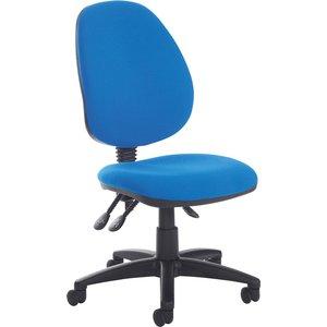 Point High Back Operator Chair No Arms, Slip Vh10 C00 Slip Ys094, Slip